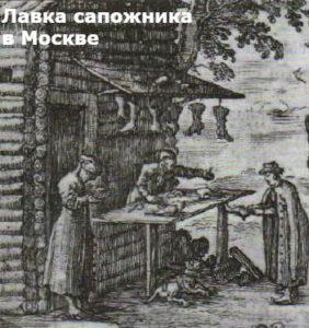 каковы итоги правления михаила федоровича романова