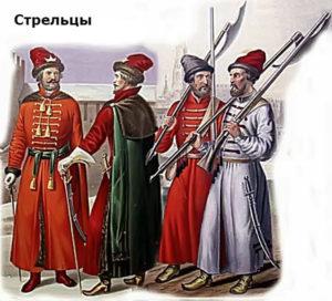 что характерно для правления первых царей романовых