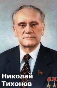кто возглавлял советское государство при брежневе
