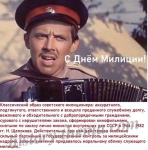 какой была милиция в СССР
