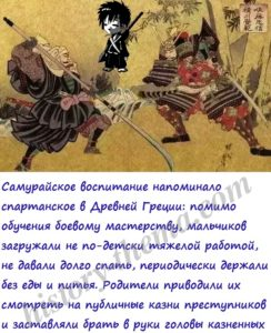 самураи это