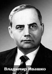 кто был последним главой коммунистической партии советского союза