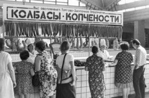 как падала советская экономика во время перестройки