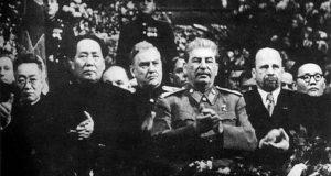 тоталитарный режим