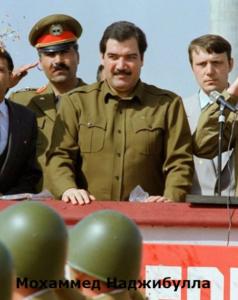 что было в афганистане после ухода советских войск