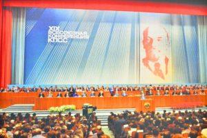 как распадался ссср и происходило крушение советской власти