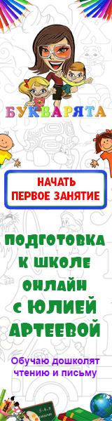 Bukvariata