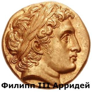 кто стал царем после александра македонского