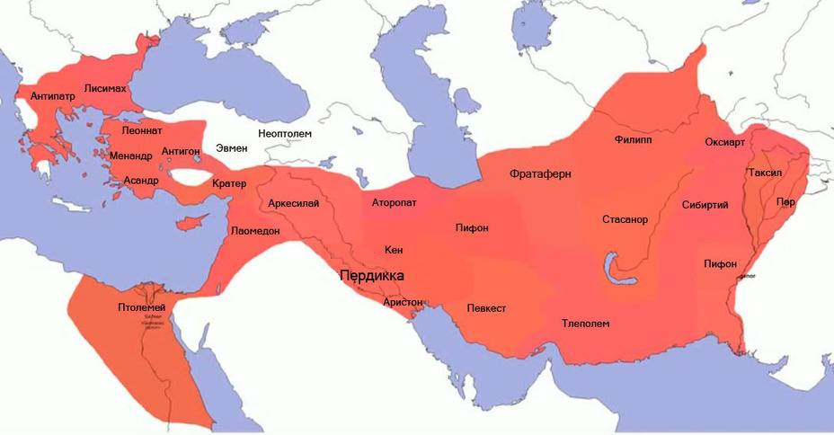 где была держава александра македонского