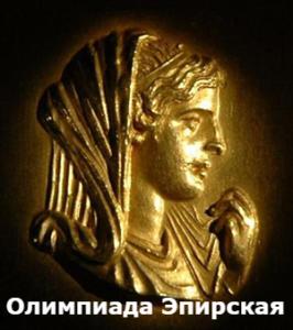 как после смерти александра македонского боролись за власть в македонии
