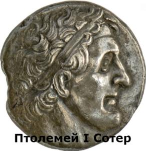 как наместники александра македонского боролись за власть