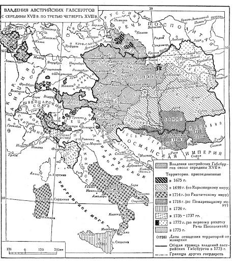 где были владения австрийских габсбургов