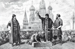 суть соборного уложения 1649 года