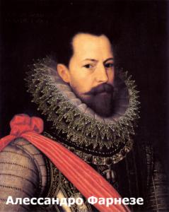 воевала ли франция с испанией