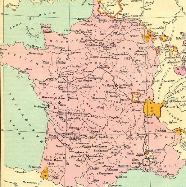 где что находилось во франции в шестнадцатом веке
