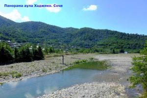 сейчас на черноморском побережье остались кавказские народы