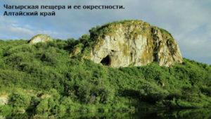 где есть неандертальские памятники на территории россии