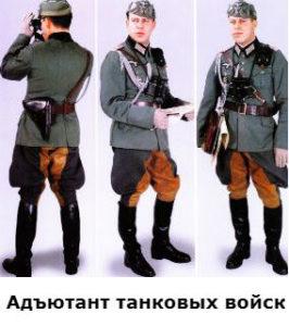 какая военная форма была у немцев во время второй мировой великой отечественной войны