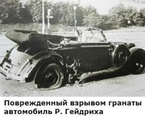 чем известна немецкая оккупация чехии