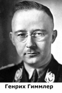 какими были органы государственной безопасности в нацистской германии