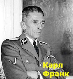 кто руководил нацистским террором в чехии