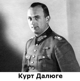 кто был главный в чехии во время немецкой оккупации