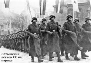 какие не немцы служили в сс