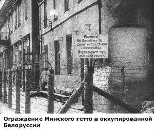 кого преследовали нацисты