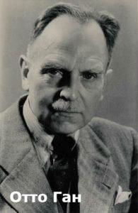 какие научные достижения были в фашистской германии