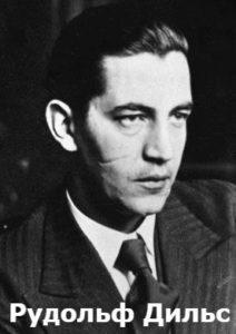 кто был первым главой гестапо