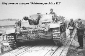 какое оружие разработали в германии при фашистах