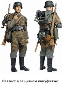 как выглядели солдаты вермахта