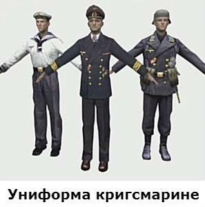 как выглядели немецкие военные моряки во время второй мировой войны