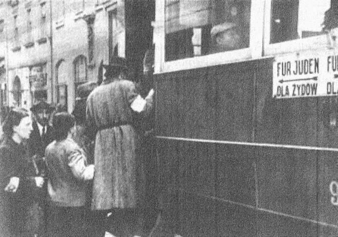кого не любили немецкие фашисты
