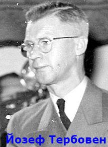кто фактически руководил оккупированной немцами норвегией