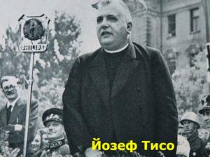 что стало со словакией когда немцы разделили чехословакию