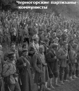 что делала во второй мировой войне югославия
