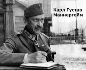 когда финляндия вышла из союза с германией