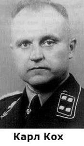 было ли что нацисты казнили и сажали в концлагеря своих же