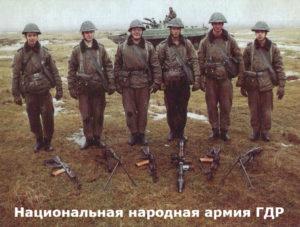 какие были вооруженные силы в германии после войны