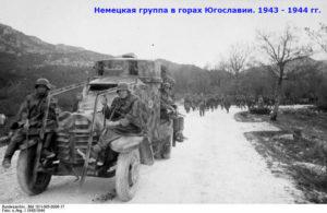 какие партизаны были самыми сильными во вторую мировую войну