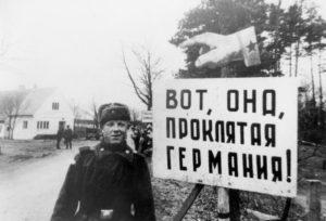 как военные действия переместились на территорию самой гитлеровской германии