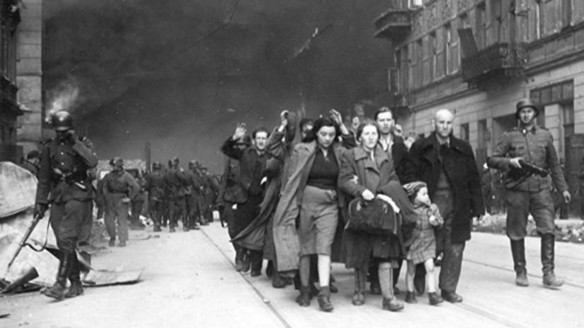 что такое восстание в варшавском гетто