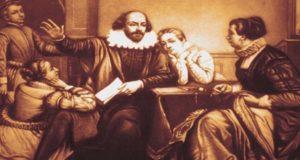 Шекспир в кругу семьи