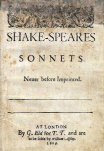 сам ли Шекспир сочинял