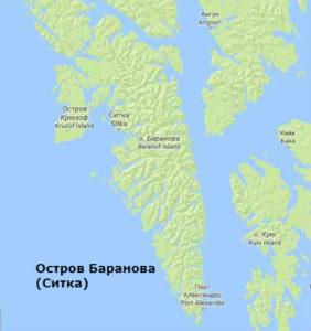 как началась вражда между русскими и тлинкитами острова ситка