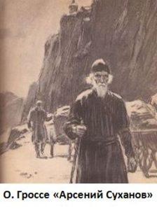 почему реформы патриарха никона встретили сопротивление
