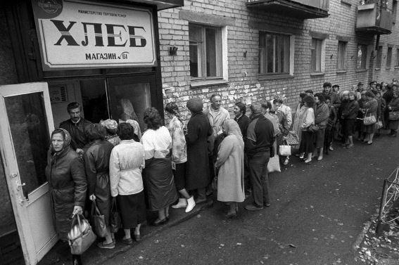 какие проблемы были в россии 80 годов