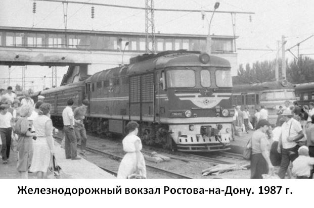 в какие годы чикатило не убивал в ростовской области