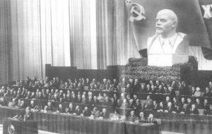 что было при советской власти